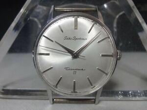 Vintage 1964 SEIKO mechanical watch [Seiko Sportsman] 17 Jewels Cal.4361