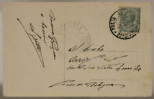 POSTA MILITARE 22^ DIVISIONE 5.4.1917 CARTOLINA TIMBRO DI REPARTO #XP270L