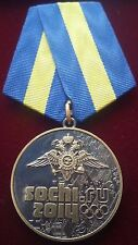 RUSSIAN MEDAL ORDER - SOCHI 2014 - XXII OLYMPIC GAMES - GUARDING THE ORDER + DOC
