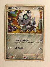 Pokemon Card / Carte Aron 063/090 Pt2 1ED