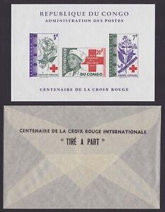 Congo RDC 1963 Mint never Hinged RED CROSS minisheet Cob# LX499 in original pack