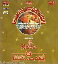 NADEEM SARWAR - HUM HUSSAINI HAIN - NOHAY CARDBOARD PACKING DVD VOL26