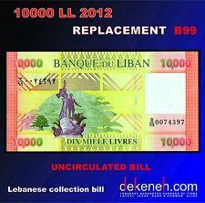 10000 Livres 2012  UNC REPLACEMENT .......- Lebanon - Liban - Libano