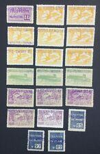 MOMEN: ALGERIA # 1943 BACK OF BOOK MINT OG H €152 LOT #6920