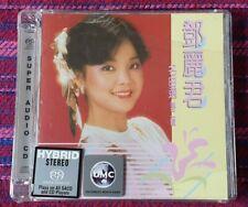 Teresa Teng ( 鄧麗君 ) ~ 名曲選 鄧麗君 ( SACD ) ( Made in Japan ) Cd