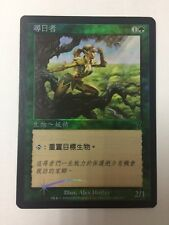 Seeker of Skybreak FOIL T-Chinese Asian MTG 7th Edition NM