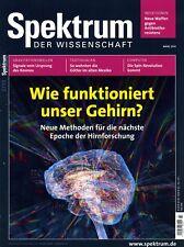 Spektrum der Wissenschaft 3/2015 - Hirnforschung, Gravitationswellen, Urknall