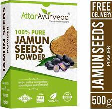 Ayurveda Jamun Seed Powder - 500 g