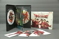 House of Fury DVD 2-Disc Set w/ Inserts English Subs