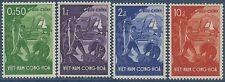 VIETNAM du SUD N°85/88* tracteur, 1958 South Viet Nam Farmers & Tractor MH