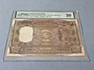 India 1,000 Rupees P-65a ND(1975)  PMG 30 *Staple Holes at Issue, Pinholes*