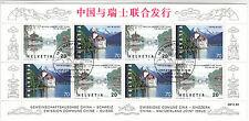 Schweiz 1998 Michel 1667/1668 CH-CN kleinbogen gestempelt