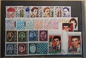 DE Schach chess Sammlung 103 Werte o