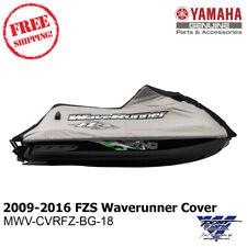 Yamaha OEM 2009-2016 FZS Waverunner Cover - MWV-CVRFZ-BG-18