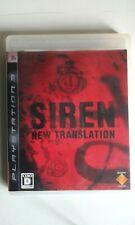PS3 Siren New Translation / Blood curse