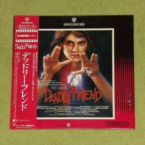 DEADLY FRIEND [1986/Horror] - RARE 1987 JAPAN LASERDISC + OBI (Kristy Swanson)