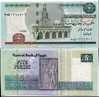 EGYPT 5 POUNDS 2013 P 63 UNC