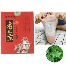10pc Anti-Swelling Ginger Foot Detox Patch Pads Improve Sleep Quality-Slimm~ ff