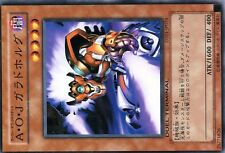 YUGIOH NORMAL PARALLELE CARD DUEL TERMINAL N° DT01-JP024 Ally Justice Garadholg