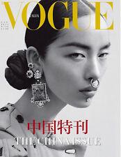 Fei Fei VOGUE Italia #6 2015 Ly Tang Wen Chen Cleveland Ma Yi Wen Ju Bo Chao