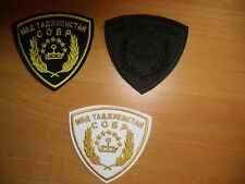 PATCH POLICE TAJIKISTAN - SWAT unit SOBR  (lot 3 patches) ORIGINAL!