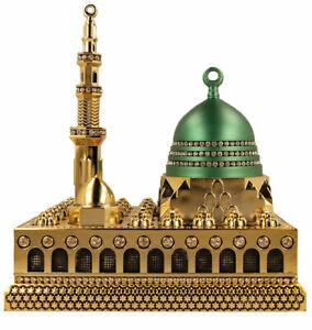 Al Masjid an Nabawi, Prophetenmoschee Dekoartikel, 12x17 cm