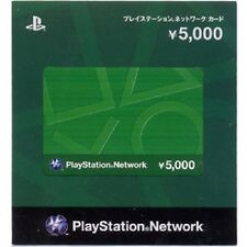 Play station carte réseau 5000 Yen Japon Japanese PSN PSP PSV PS4 Vita PS3 JP