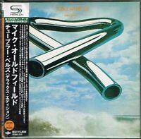 "Mike Oldfield ""Tubular Bells"" Deluxe Edition Japan Mini LP 2SHM-CD + DVD w/OBI"
