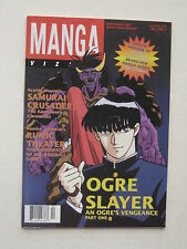 MANGA VIZION V#3 #4 - Ogre Slayer / Rumic Theater - 1997