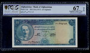AFGHANISTAN  20  AFGHANIS 1957  PICK # 31d PCGS 67 SUPERB GEM UNC OPQ.