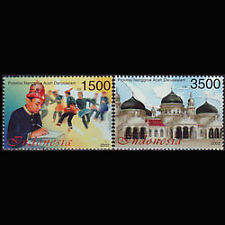 Indonesia #1996-1997 Aceh Province MNH CV$3