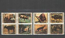 A1532 - UMM AL QIWAIN - 1973 - BLOCCHI ANIMALI SELVATICI USATI - VEDI FOTO