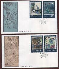 China 1984 T99  Peony Pavilion stamps story,, FDC (B)