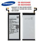 NEW Original Genuine Samsung Galaxy S7 Battery EB-BG930ABA G930 300mAh OEM