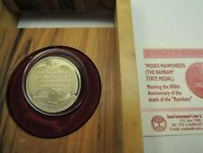 "2004 Moses Maimonides the ""Rambam"" 800th Anniversary State Medal 17g 14k Gold"