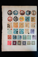 Japan Old-Time Revenue Stamp Collection of 53 Issues