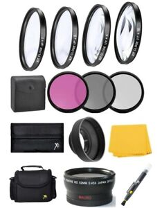 Standard Accessory Kit For Panasonic Lumix DMC-FZ330 FZ300 FZ200 FZ150 FZ100