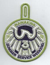 OA Nawakwa Lodge 3 Activity Patch, 2012 Summer Service Weekend (eR2012-2)