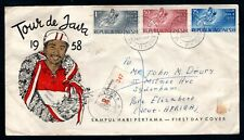 Indonesia - 1958 Tour de Java Cycling Registered First Day Cover