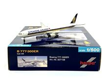 Singapore Airlines 777-300ER 1:500 Herpa