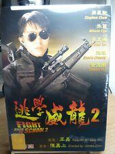 Fight Back to School II (Hong Kong Action Comedy) Stephen Chow.Athena Chu