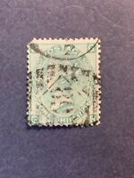 1867 GREAT BRITAIN, USED SC# 54 PLATE #5 QUEEN VICTORIA POSTAGE STAMP