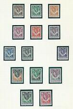 North Rhodesia  QE2  1st Definitive Complete Set Sc#61-74 MNH