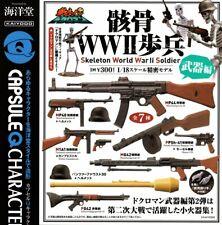 kaiyodo. skeleton WW2 infantry Gashapon 7set mascot capsule Figures Complete set
