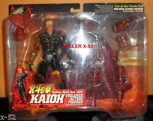 FIST of the NORTH STAR figure KAIYODO Xebec series KAIOH hokuto RYUH KEN toy