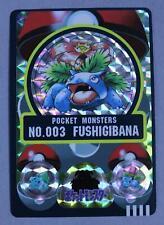 1997 Bandai Pokémon Sealdass Carddass Venusaur Foil Sticker Sheet NM
