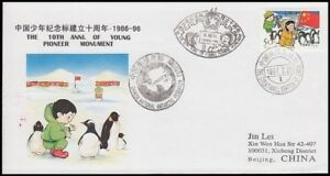 CHINA ANTARCTIC 10TH ANNIV. YOUNG PIONEER MONUMENT PENGUIN 1997 COVER