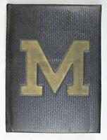 1956 Millersville State Teachers College Year Book,  Touchstone, Millersville