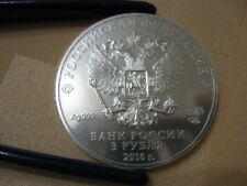 Russia 2016 SAINT GEORGE THE VICTORIOUS SILVER Bullion coin