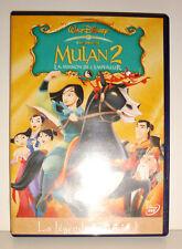 DVD WALT DISNEY - MULAN 2 LA MISSION DE L'EMPEREUR  DVD LOSANGE NUMERO 77